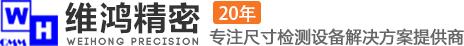 维鸿精密仪器有限公司logo
