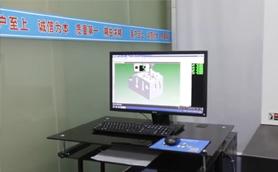 三次元坐标测量仪测量视频